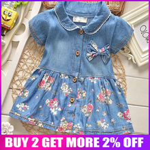 Banjvall Spring Autumn Childern Coat Baby Girls Solid