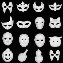 YOFAY цветной рисунок Вечерние Маски для лица живопись маска Анонимус Венеция вырезать резьба пустые маски для детского сада набор сделай сам DIY