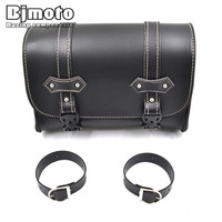 BJMOTO Motorcycle PU Leather Saddle Bag Luggage Storage Bag For Harley Sportster Softail Dyna Chopper