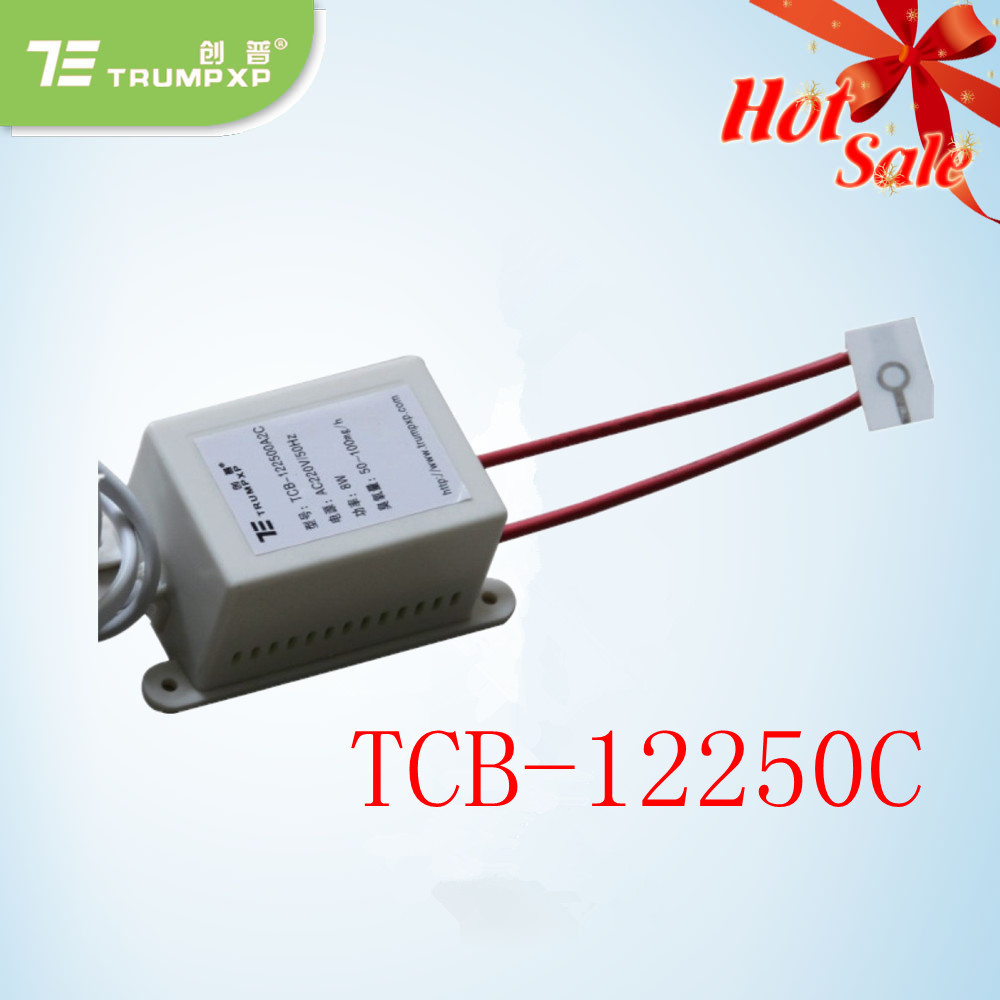 1pc factory price retail wholesale ozone generator parts for air purifiers TCB-12250C Air Freshener wholesale price pump power cable for flora lj320p printer parts