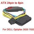 ATX 24pin к 8pin Кабель Питания 18AWG для DELL Optiplex 3020 7020 9020