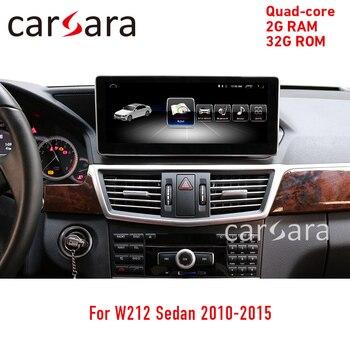 Mercede W212 pantalla táctil Android video navigator radio unidad principal reproductor multimedia monitor de pantalla 10,25 2 32G 2010-2015 e250