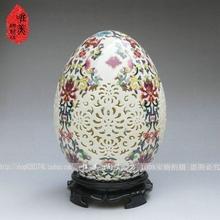 Ceramika wycinanka kwiat wazon familie wzrosła wazon kości słoniowej waza porcelanowa jaj tanie tanio ceramic MULTI Nowe klasyczne Postmodernistyczne Wazon na stolik countertop vase