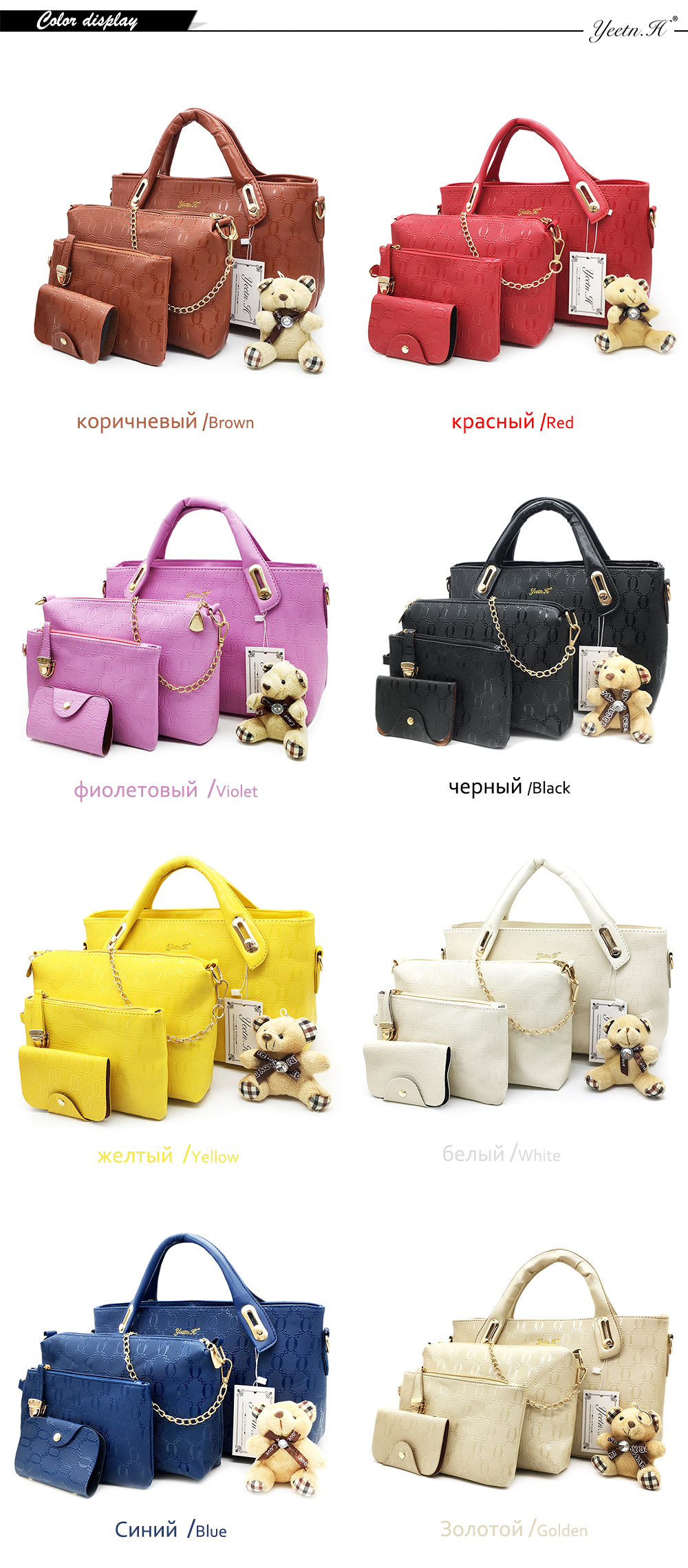 Yeetn.H Women 4 Set Handbags Pu Leather Fashion Designer Handbag Shoulder Bag Black Vintage Female Messenger Bag Sac A Main M129 1