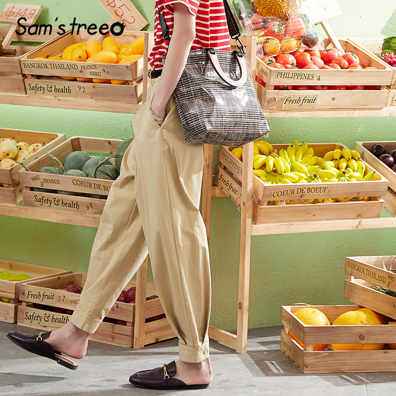 Sam s Tree Casual Women Harem Pants Embroidery Letter Female Trousers Pleated Office Lady Bottoms Cargo
