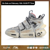 Li Ning 2019 NYFW Men ESSENCE + Wade Culture Shoes Durable Genuine Leather LiNing Sport Shoes Sneakers AGWP027 XYL243