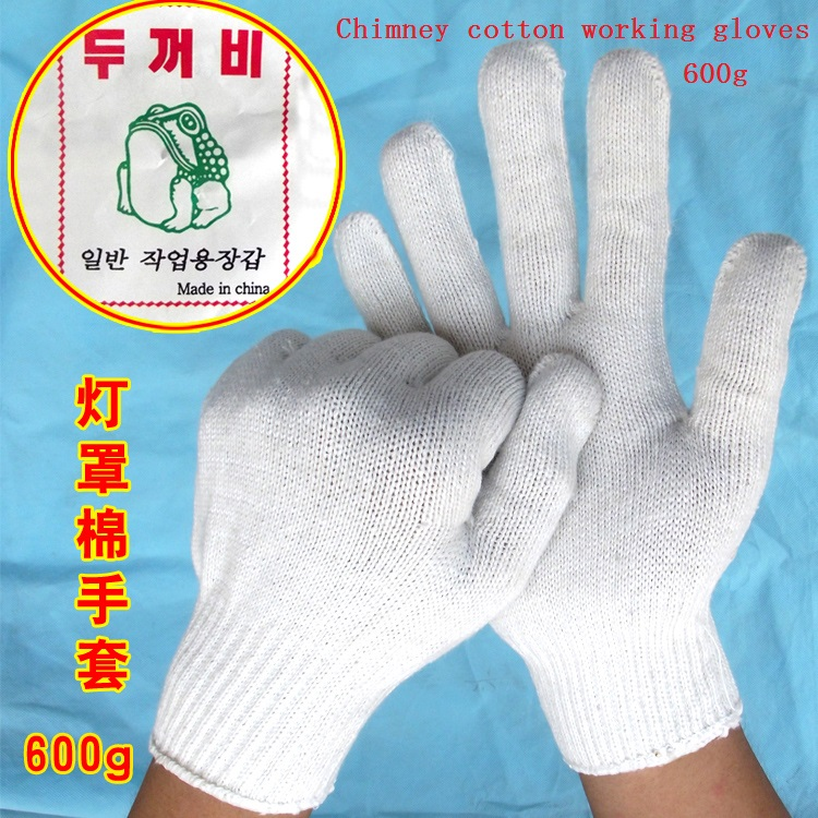 Export chimney <font><b>cotton</b></font> gloves 600g spun yarn working gloves