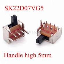 10PCS Toggle switch SK22D07 2P2T 6Pins Handle high 5mm SK22D07VG5