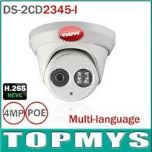 4pcs/lotMulti-Language 4MP POE ip camera DS-2CD2345-I replace DS-2CD2335-I 1080P CCTV security camera IR night vision onvif IP67