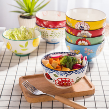 4 Pieces 4.5-inch Rice Bowl Hand-painted Ceramic Western Creative Home Breakfast Bowl Salad Bowl Children's Bowl Fresh Style