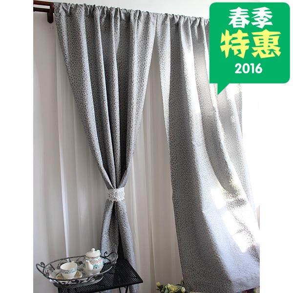 Online kopen Wholesale moderne hedendaagse gordijnen uit China ...