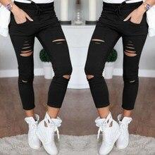 Women's Distressed Jeans Legging