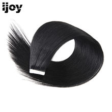 "Jet Black Tape Hair Brazilian Remy Straight Natural Hair Skin Weft Tape On 100% Human Hair Extensions 1# 2G/Pcs 18""20""24"" IJOY(China)"