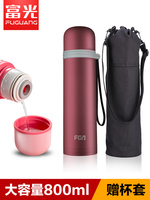 Large capacity insulation cup stainless steel outdoor male Lady Cup sports kettle Portable water Cup 800ml