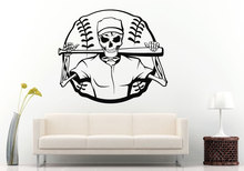 Cool Fashion Baseball With Skeleton Wall Decals Mural Home Boys Bedroom Creative Decor Sticker Sport Series Wallpaper Q-64