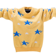 New Winter High Quality Cashmere Sweater for Kids Pullover Sweater Warm Children Cardigan Girls  Wool Sweater Jumper 100-160 cm girls pullover wool sweater thick warm tops kids ribbed sweater 100