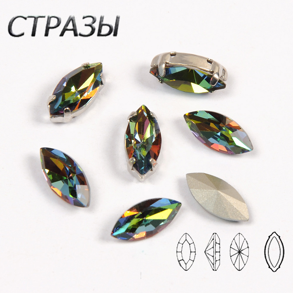 001VM Rainbow Navette Crystal Rhinestones Flat Back Glass Gems Crystal Stones Sewing Scrapbook Strass for Garment Decorations in Rhinestones from Home Garden