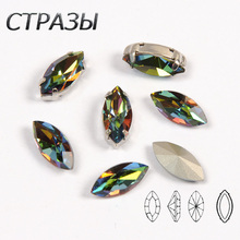 001VM Rainbow Navette Crystal Rhinestones Flat Back Glass Gems Stones Sewing Scrapbook Strass for Garment Decorations