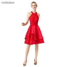 ruthshen Plus Size Mother of the Groom Dress Custom Helter L