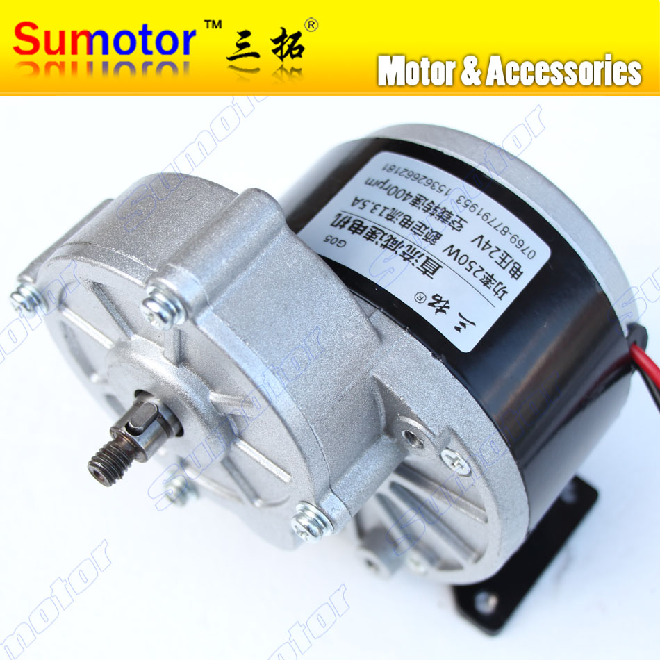 DC 24V 250W 400RPM High Torque metal gear box reducer DC Motor for Industry machine Bicycle Electric vehicle speed variable r80170 12v 1600 24v 1800 3500rpm high speed large torque electric tubular dc motor for pump industrial applications machine tool