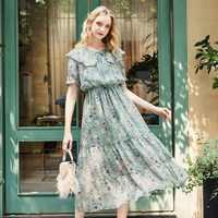Artka 2019 早期春と夏新女性巾着フリルエレガントな庭の花のドレス LA10686Q
