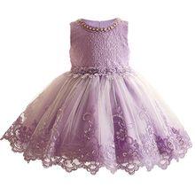 Princess Girls Lace Bridesmaids