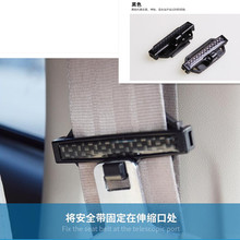 Clips-Buckle Audi A6 Car-Safety-Belt Adjustable Ford Renault 2pcs Opel Polo 6r Amg Golf-7