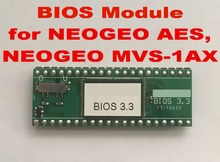 SNK NEOGEO BIOS Module for AES and MVS MV-1AX