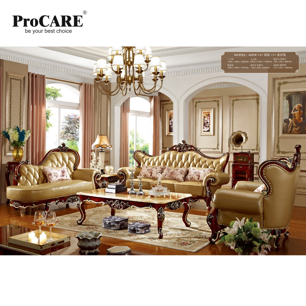 Luxury European And Amecian Style Modern Leather Sofa For Living Room Made In China Brand Procare