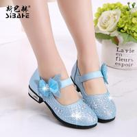 Spring Autumn New Eisure Girl Children Leather Shoes Single Shoes Flash Hook Loop