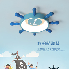 Modern macaron LED ceiling light For childrens room princess cartoon personality lamp solid wood body blue 20