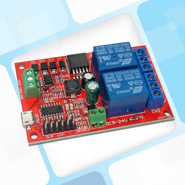 Modbus 2 way 485 релейный модуль последовательного порта 2 способ цифровой количество + 2 дорожно-аналоговый количество вход С молнии защита