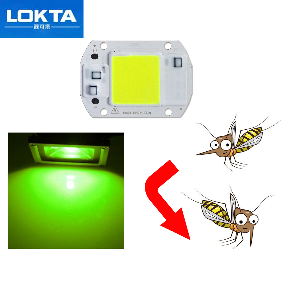 Mosquito Repellent LED COB Chip 20W 30W 50W 540nm-565nm AC220V Light Beads DIY Lamp For Poultry Farming And Courtyard