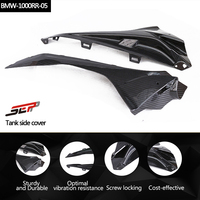 SMOKU Motorcycle Accessories Left & Right Carbon Fiber Tank Side Fairings Cover Protector For BMW S1000RR 2014 2017