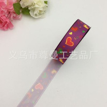 2.5CM One-sided Printing Satin Ribbon DIY Digital Thermal Transfer Sublimation Whorl With Valentines Day Series