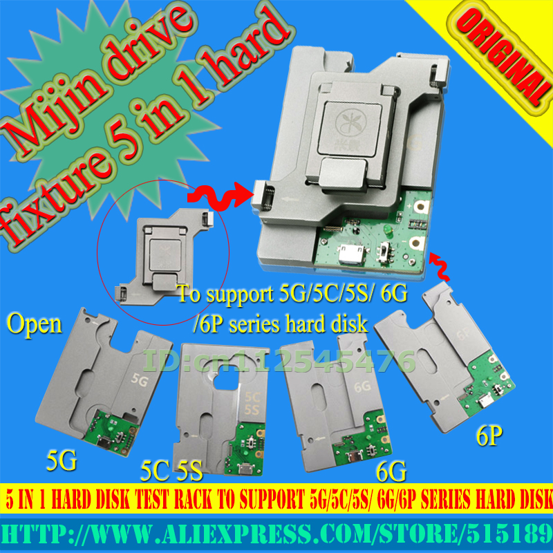 5 in 1 HDD hard disk test stand Repair For iphone 5G 5S 5C 6G 6P SE NAND Flash Memory CHIP IC Motherboard fixture Test