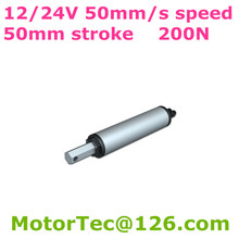 free shipping 12V DC 50mm/sec 2inch/sec speed 200N 20KG 44LBS load 50mm 2inch stroke high speed linear actuator