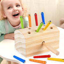 Wooden magnetic insect-catching game for early childhood education Baby hand-eye coordination parent-child intelligence desktop montessori children s fun wooden magnetic early education toy catching insect game puzzle desktop interactive toys