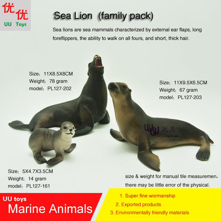 Sea Lion (family discount pack)  Simulation model Marine Animals Sea Animal kids gift educational props (disambiguation) юбка edge street edge street ed008ewsef51