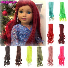 1pc Hair Refires BJD Multicolor Curly Wefts Extensions for All Dolls DIY Doll Wigs High Temperature Fiber