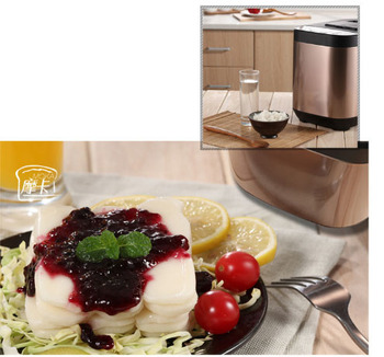 Bread Machine Home Automatic multifunctional intelligent double-fruit yeast 13H Appointment 3 baking colors/2 weight options