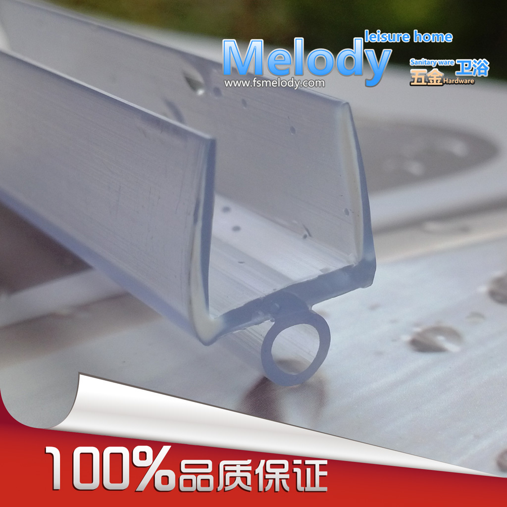 Us 10 0 Me 307a Bath Shower Screen Rubber Big Seals Waterproof Glass Protection Strips Glass Door Bottom Seal Length 700mm In Shower Doors From Home