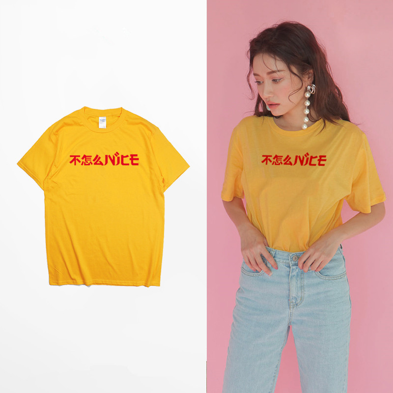 2018 summer, not much nice letter printing Street trend T-shirt, men's short sleeved and loose Japanese pure cotton tee T