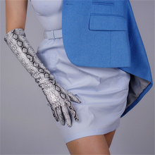 Women Gloves 50cm Patent Leather Long Section Over Elbow Simulation PU Bright Skin Python Pattern 3-TB84