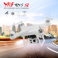 S2 GPS RC Drone with Camera 720P WiFi FPV Dron Auto Following Altitude Hold RC Quadcopter Toys for Children