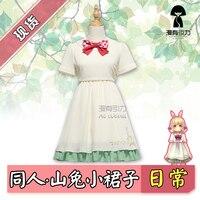 Onmyojiゲームマウンテンウサギドレスメイドかわいいドレスcosコスプレcustumeドレス+
