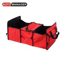 Multi Folding Car Trunk Storage Box Oxford Cloth Luggage Food Tool Auto Organizer With Insulation Bag