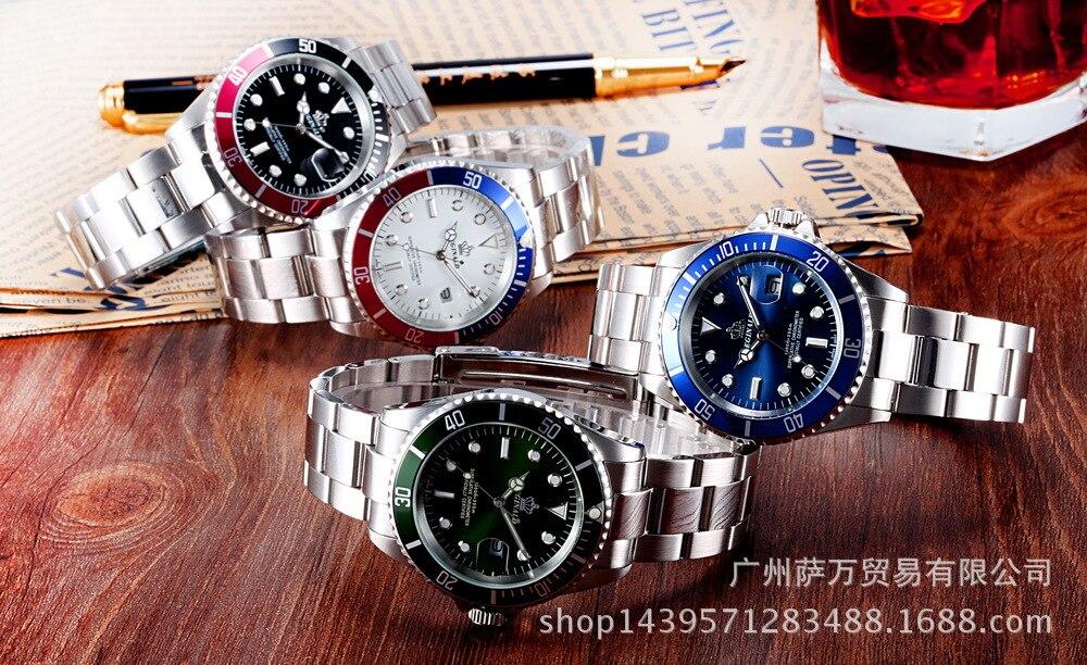 watch business