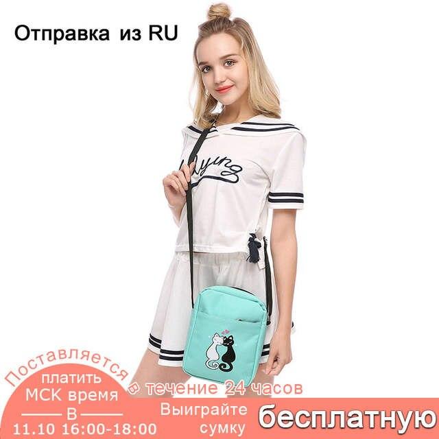 placeholder 4Pcs set women backpack schoolbag korean rucksack cut school  bags for teenager girls student bag 3abbe0e50c35f
