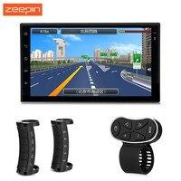 Универсальный 2 DIN Автомобильный Мультимедийный Плеер 7 дюймов Android GPS Wi Fi Bluetooth AM/FM автомобиля Радио заднего вида рулевое колесо Управление